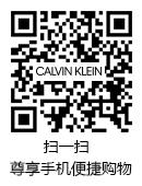 klein中国官方网站