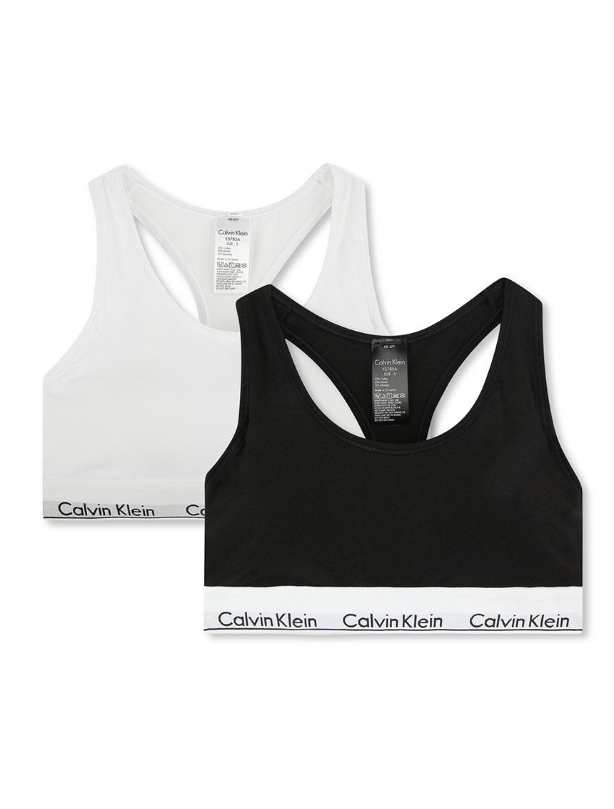 女士运动型文胸两件装礼盒