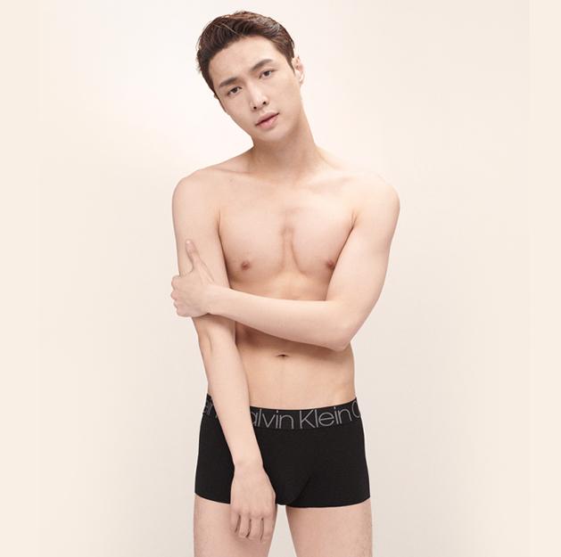 张艺兴同款 男士新款时尚平角四角内裤